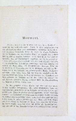 """""""Bilder"""" aus der deutschen Kulturgeschichte (1894)"""